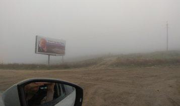 Сильный туман на трассе Феодосия-Симферополь