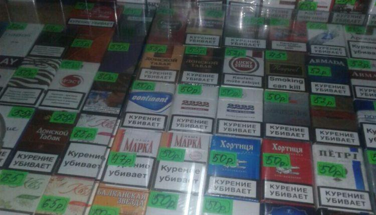 В Керчи изъяли контрабанду табака
