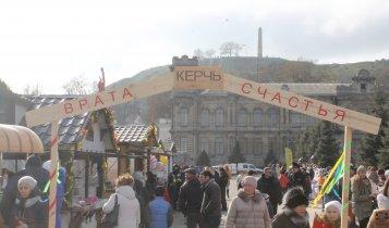 Масленичные гулянья в Керчи (фото)