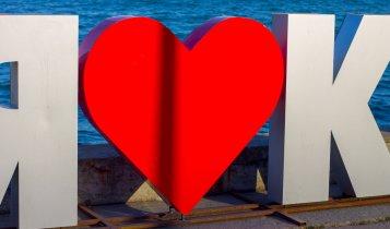 """Пропавшее сердце с инсталляции """"Я люблю Керчь"""" вернули на место"""
