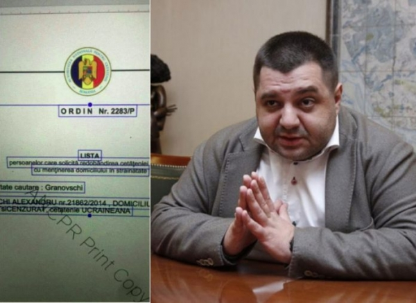 Александр Грановский, паспорт гражданина Румынии