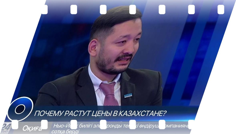абилкамысов тимур
